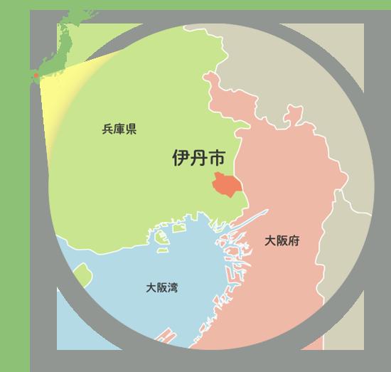 健康 事務 管内 所 福祉 伊丹 兵庫県/健康福祉事務所の連絡先について